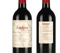 Vin Provence : une origine grecque